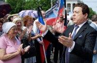 Горсовет Славянска лишил Кобзона звания почетного гражданина