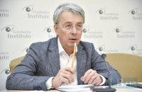 Александр Ткаченко: «На Большую реставрацию мы заложили 2 миллиарда в этом году»