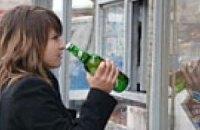Продажу алкоголя и табака подросткам предлагают наказывать уголовно