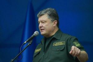 Порошенко: 70% российских войск выведены с территории Украины