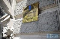 НБУ назвав відновлення співпраці з МВФ життєво необхідним