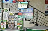 """Лотерейные компании """"М.С.Л"""" и """"Патриот"""" выведены из-под санкций"""