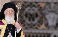 Несправедливо, що в українців досі немає автокефалії, - Вселенський патріарх