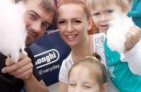 Семья из Днепра с двумя детьми пропала в Крыму