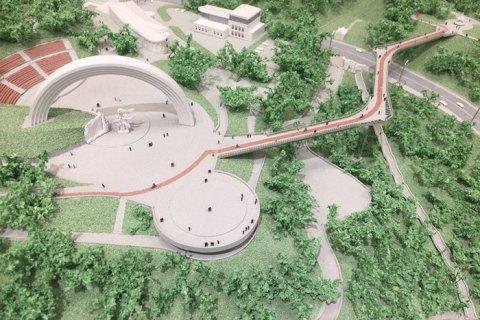 ЮНЕСКО выступило против моста между Крещатым парком и Владимирской горкой