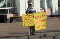 У Росії вчений вчинив акт самоспалення на захист удмуртської мови