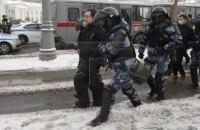 У Росії вже затримали понад 3000 осіб, серед них – дружина Навального (оновлено)