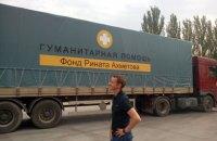 Гуманітарний штаб Ріната Ахметова за три роки врятував понад 1 млн людських життів