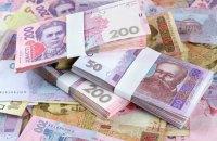 Залишок коштів в українській скарбниці знизився з 54 до 5 млрд