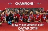 Спортивні журналісти визначили кращу команду світу 2019 року