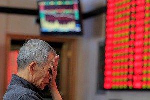 Fitch ухудшило прогноз роста мировой экономики на ближайшие два года