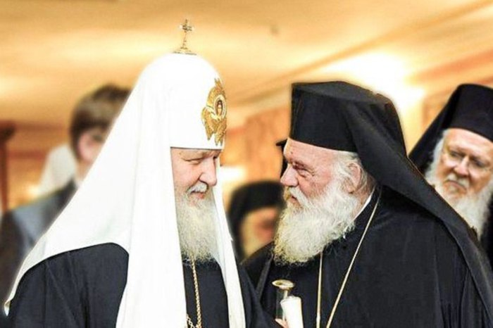 Глава РПЦ Патриарх Кирилл и Элладской церкви архиепископ Иероним