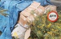 """На столичном рынке """"Троещина"""" обнаружили """"кладбище мимоз"""" после 8 марта"""
