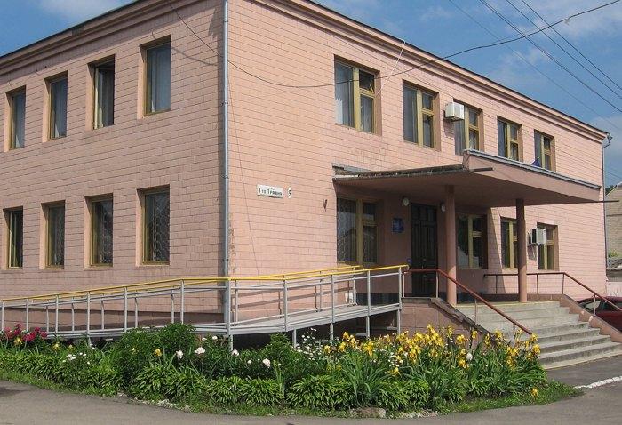 Городищенський районний суд