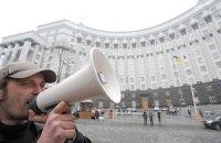 Януковичу несут резолюцию