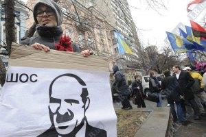 Белорусская оппозиция готовится вывести людей на улицы