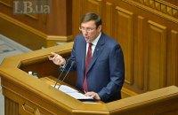 Луценко: преступность в Украине начала снижаться