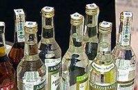 Минимальные цены на алкоголь повысились
