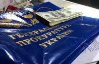 НАБУ задержало прокурора ГПУ за получение взятки в 15 тыс. долларов