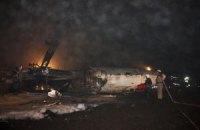 """Комиссия начала расшифровывать """"черные ящики"""" разбившегося в Донецке самолета"""