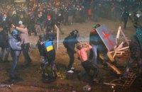 Луганские регионалы просят Януковича ввести чрезвычайное положение