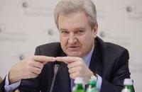 Нардеп попросив Нобелівський комітет присудити Україні премію миру (документ)