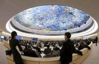 Евросоюз обеспокоен заявлением США о выходе из совета ООН по правам человека