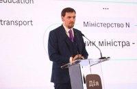 Гончарук призвал украинцев не паниковать из-за коронавируса