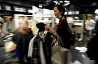 Европейцы поднимают настроение покупками, - исследование