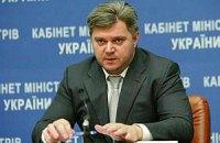 ГПУ обвинила в саботаже судей, снявших арест с имущества Ставицкого