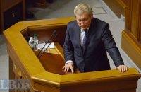 Рада не змогла звільнити віце-прем'єра Вощевського