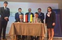 Украина и Польша подписали меморандум о взаимопонимании в рамках проекта Via Carpatia