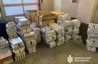 Двоє співробітників посольства України в Польщі попалися на контрабанді (оновлено)