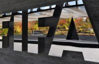ФИФА возбудила дела против российских футболистов
