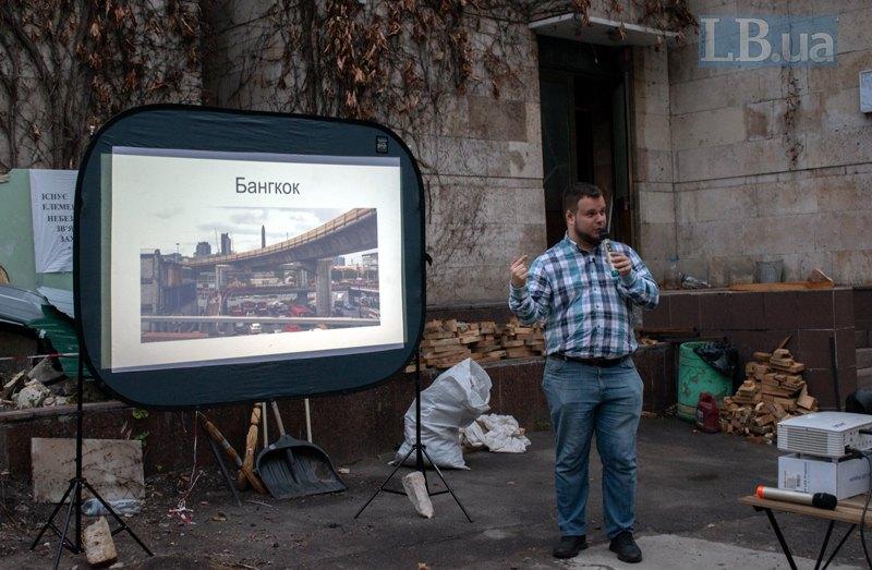 Урбаністичні лекції біля 'Квітів України'
