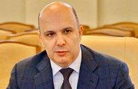 Министр экологии Абрамовский написал заявление об увольнении, но его в Раде пока не видели, - Гетманцев