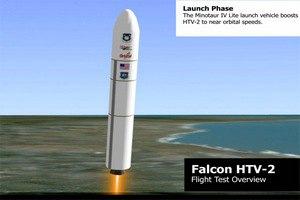 США испытают самый быстрый в мире самолет - грозное оружие будущего