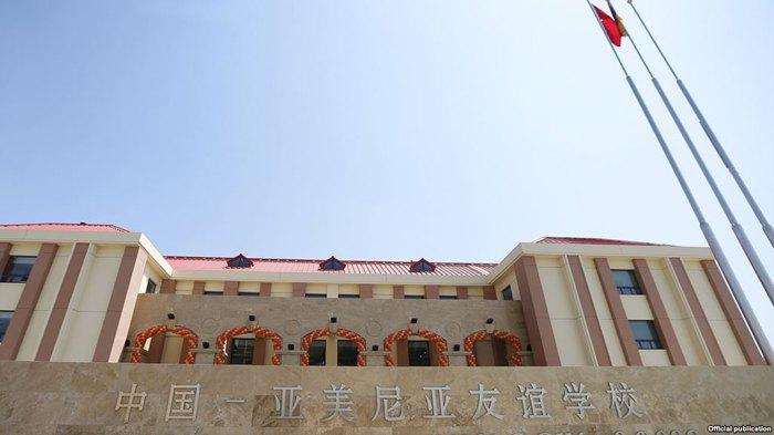 Новая Китайско-армянская школа в Ереване