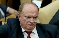 """Лидер компартии России Зюганов призвал Путина к """"официальному"""" военному вторжению в Украину"""
