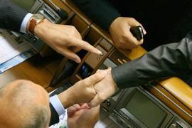 """""""Свобода"""" требует посадить нардепов, голосовавших за политреформу"""