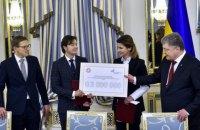 Фонд Порошенко выделил 3 млн гривен на конкурс проектов музея Революции достоинства
