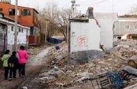 Понад 40 китайців спалили себе, протестуючи проти знесення своїх будинків