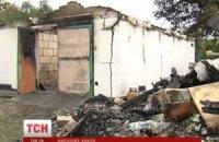 В Киевской области взорвался гараж: есть пострадавшие