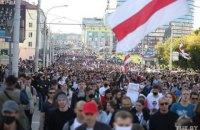Протестующих в Беларуси поддерживают более 45% украинцев