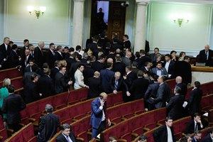 Депутаты разошлись до вторника