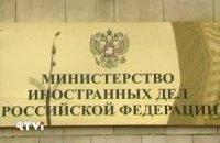 МЗС РФ присоромило ЄС за нові санкції