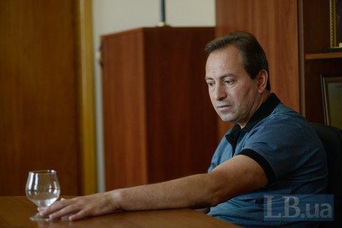 Порошенко звільнив Томенка з посади радника