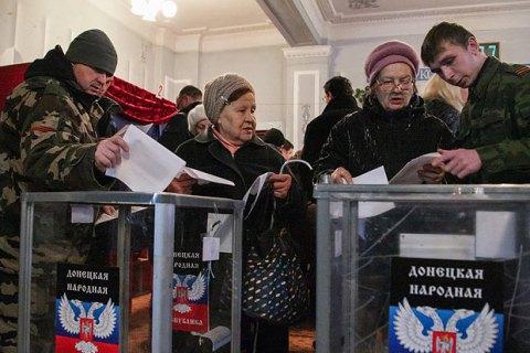"""""""ЛНР"""" и """"ДНР"""" заявили о готовности отложить выборы до 21 февраля"""