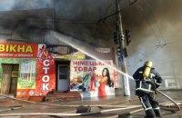 """В Кропивницком произошел пожар на рынке """"Босфор"""""""