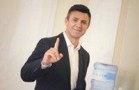 Нардеп Тищенко на митинге просил полицию защитить его от прикосновений женщин